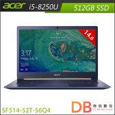 加碼贈★acer Swift 5 SF514-52T-56Q4 14吋 i5-8250U Win10 FHD筆電(6期0利率)-送Office 365個人版