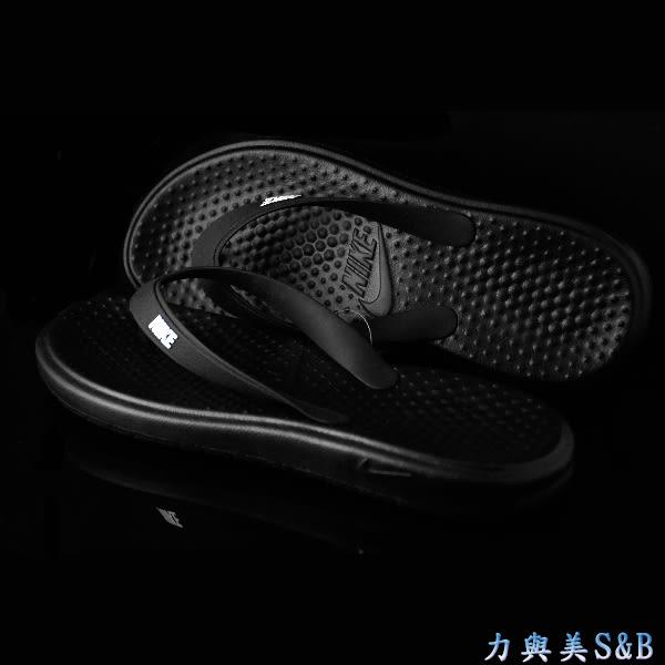 NIKE 男夾腳運動拖鞋 SOLAY THONG 全黑色鞋身+白色LOGO  【8027】