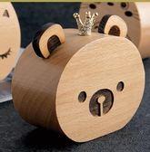 木質八音盒天空之城送女生兒童節生日交換禮物發條旋轉創意音樂盒擺件 最後一天85折