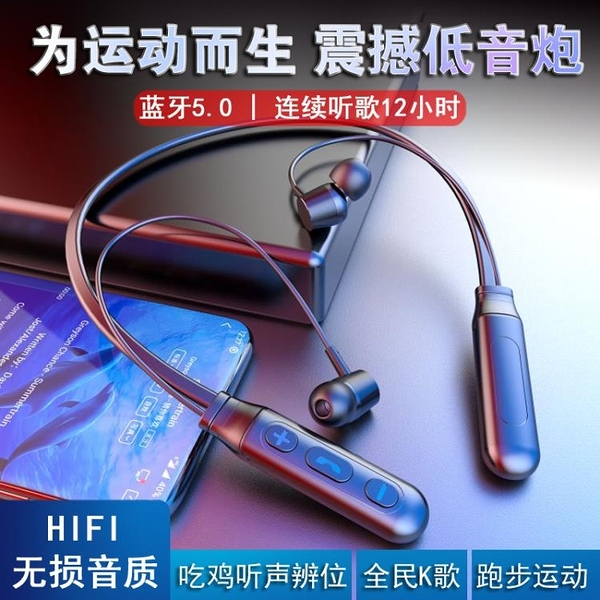 正品無線藍芽耳機雙耳運動跑步頸掛脖頭戴入耳塞掛耳式單項圈 韓美e站