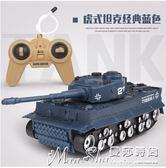遙控坦克車大號充電遙控坦克軍事模型兒童玩具越野車男孩禮物吃雞大戰車igo 曼莎時尚