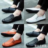 2018新款夏季豆豆鞋男士休閒皮鞋個性百搭男鞋 XW1770【潘小丫女鞋】