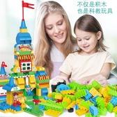 兼容大顆粒積木拼裝玩具益智3-6-7-8-10周歲男孩子女孩子兒童智力 【八折搶購】