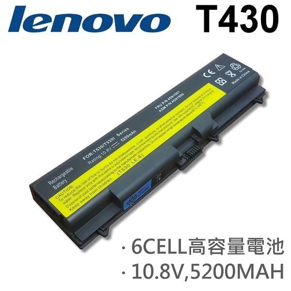LENOVO 6芯 日系電芯 T430 電池 ThinkPad W  W510 W520 W530  SL510 2875