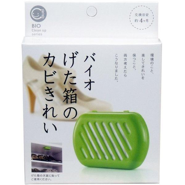 日本BIO神奇長效防霉除臭盒 鞋櫃用 日本製 除臭盒 防霉盒 另有其他用途可選購 日本代購 (呼呼熊)