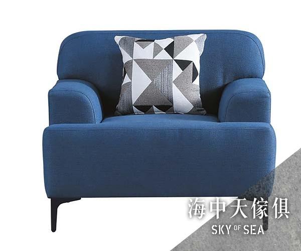 {{ 海中天休閒傢俱廣場 }} G-35 摩登時尚 客廳系列 313-7A 紐西蘭沙發組(藍色)