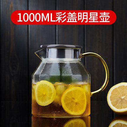 冷水壺 冷水壺玻璃水壺涼水壺耐高溫家用茶壺耐熱防爆涼白開水杯扎壺套裝完美