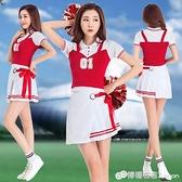 成人青春學生拉拉隊表演服啦啦隊女爵士舞服裝女套裝啦啦操演出服