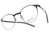 VYCOZ 光學眼鏡 DR7001 BLK (黑) 休閒簡約款 薄鋼眼鏡 # 金橘眼鏡