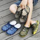 洞洞鞋男士防滑軟底沙灘鞋拖鞋潮流韓版個性海邊時尚外穿涼鞋 黛尼時尚精品