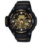【東洋商行】免運 CASIO 卡西歐 新機能戶外雙顯運動錶 SGW-400H-1B2 手錶 運動錶 電子錶