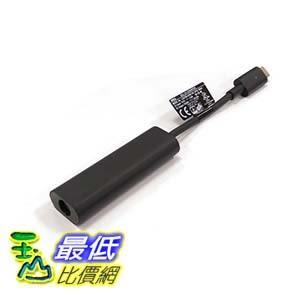 [美國直購] Dell Barrel to Type-C Dongle(7.4mm)