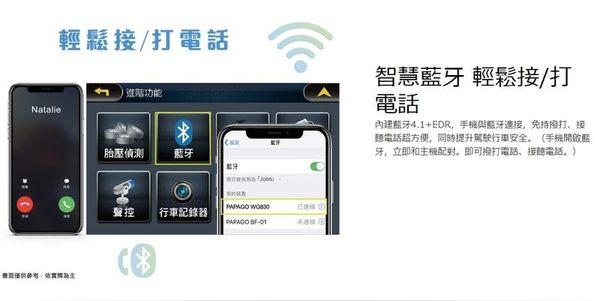 PAPAGO WayGO 830【送64G】多功能Wi-FI 5吋聲控導航 語音導航 行車記錄器 衛星導航 另DriveAssist 51