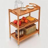 楠竹移動餐車推車火鍋置物架三層實木家用廚房推車茶水車  潮流前線