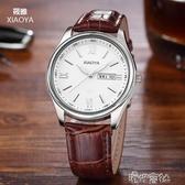 超薄防水商務帶石英女錶男士腕錶情侶學生男女士男錶手錶 新年禮物