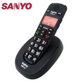 【福利品】三洋銀髮族貼心設計數位電話DCT-9811