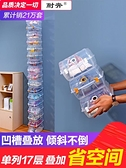放鞋裝鞋的透明鞋盒鞋櫃塑膠鞋盒子鞋子收納神器省空間整理收納盒 米娜小鋪
