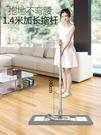 懶人平板拖把家用一拖凈免手洗干濕兩用拖地神器木地板大拖布墩布  快速出貨