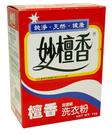 妙檀香超濃縮洗衣粉(每盒內含1Kg) --志佳化工