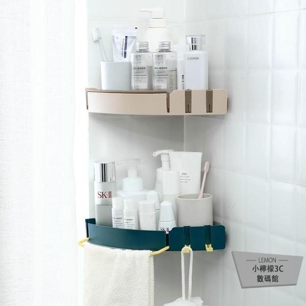 浴室免打孔收納架壁掛毛巾掛架三角置物架【小檸檬3C】