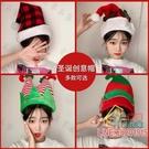 聖誕髮飾 圣誕節禮物帽子鹿角老人雪人兒童禮品髮箍頭飾頭箍飾品成人女圍巾耶誕節