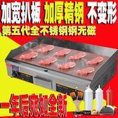 扒爐煎台 煎做手抓餅的工具鐵板燒台平底鍋子面餅機器日式商用加長插電扒爐 igo 歐萊爾藝術館