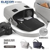 ELECOM單肩單反休閒相機包佳能尼康斜挎攝影包微單便攜包DGB-031 新品全館85折
