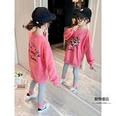 兒童衛衣兩件套大童春季運動童裝春裝女童套裝【聚物優品】
