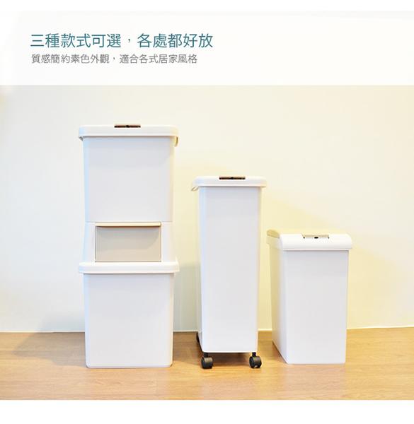 【+O 家窩】日本製諾亞寬型雙層分類垃圾桶-39L(日製/進口/防臭/90度/大開口)