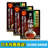 【海洋傳奇】【日本出貨】日本 小林製藥 (濃) 杜仲茶 3gx30包 3盒組合
