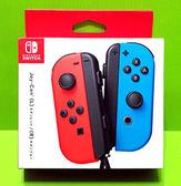 (公司貨)任天堂 Switch主機 NS Joy-Con 左右手控制器+LR腕帶 紅藍手把