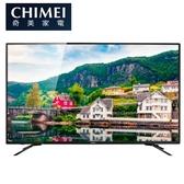 (含運無安裝)CHIMEI奇美50吋4K HDR聯網-廣色域電視TL-50M280