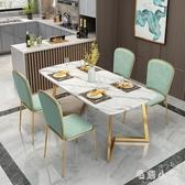 吧台桌 大理石餐桌家用小戶型桌子現代簡約長方形簡易桌子歐式吧台『毛菇小象』