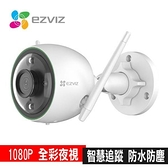【南紡購物中心】限時促銷EZVIZ螢石 戶外防水IPCAM C3N WiFi 攝影機(1080P)▼支援Micro SD卡錄影▼