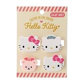 小禮堂 Hello Kitty 迷你造型塑膠夾組 文具夾 便條夾 事務夾 (4入 黃 大臉文具) 4550337-92322