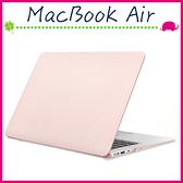 Apple MacBook Air 11 13吋 新12吋 奶油色保護殼 糖果色筆電殼 硬式電腦殼 保護套 筆電防刮花外殼