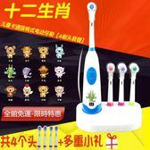 兒童牙刷電動牙刷旋轉式寶寶小孩牙刷軟毛 卡通 3 6 12歲自動牙刷【快速出貨】
