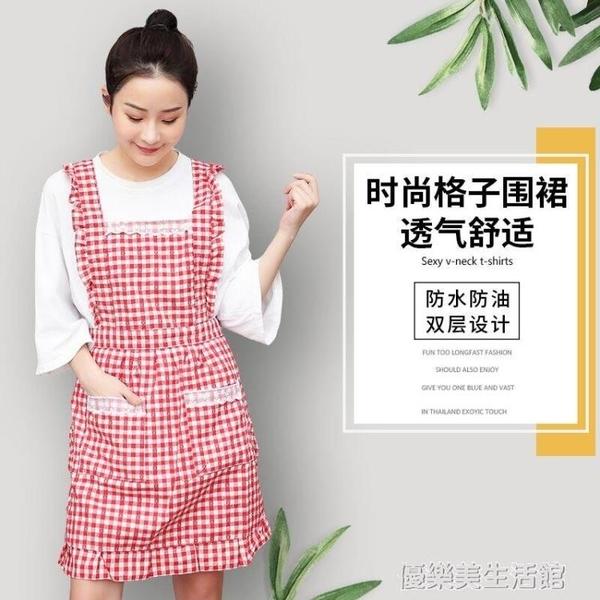 韓版圍裙家用廚房防水防油做飯工作服女時尚罩衣可愛日系純棉圍腰 【優樂美】