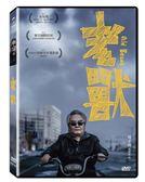 老獸 DVD | OS小舖