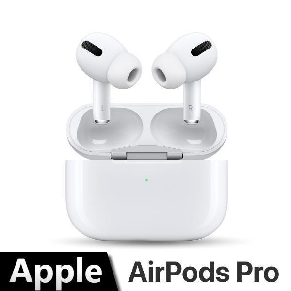 【高飛網通】 Apple AirPods Pro 真無線藍牙耳機 (MWP22TA/A) 免運 台灣公司貨 原廠盒裝