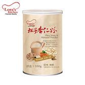 蘿拉廚房 松子杏仁粉 350g
