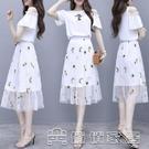 時尚套裝 2021新款夏季小清新洋裝小個子韓版仙女超仙甜美網紗兩件套裝裙 16【快速出貨】