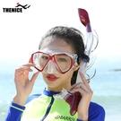 潛水鏡浮潛三寶套裝游泳面罩全干式呼吸管器防霧潛水護鼻泳鏡【快速出貨】