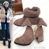 秋季高跟鞋女粗跟短靴2020新款小跟韓版百搭矮靴子加絨馬丁靴女鞋 依凡卡時尚