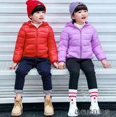 童裝嬰兒棉衣外套冬裝兒童羽絨棉服