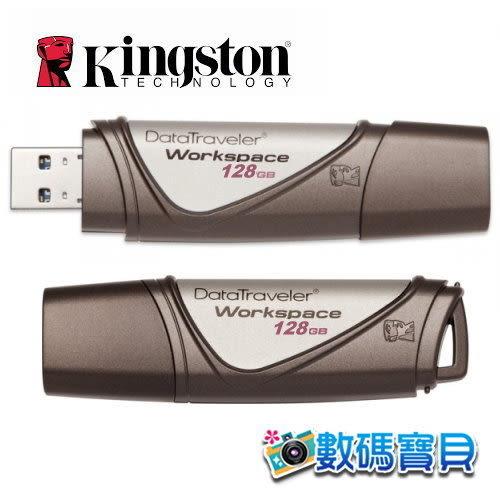 【免運費】 Kingston 金士頓 DataTraveler Workspace 128GB Windows To Go USB 3.0 認證專用隨身碟 DTWS 128g