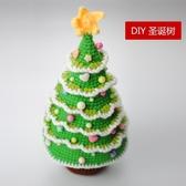 圣誕節禮物鉤針毛線玩偶手工diy套裝材料包裝飾品圣誕樹
