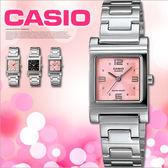 CASIO 簡約俐落 LTP-1237D-4ADF/指針錶/女錶/LTP-1237D-4A 現+排單 熱賣中!