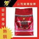 BSN TRUEMASS 1200 畢斯恩-超能-高熱量乳清綜合蛋白10磅袋裝(草莓)