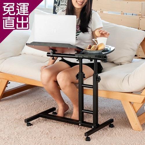旺寶 (預購)鏡面款移動式可自由調整升降筆電邊桌 床邊桌 電腦桌 書桌 站立桌 工作【免運直出】